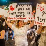מחאת ההורים 2019 | יערה שילה | מומחית לגיל הרך, מייסדת 'חינך מלידה' ומרצה בנושא חינוך