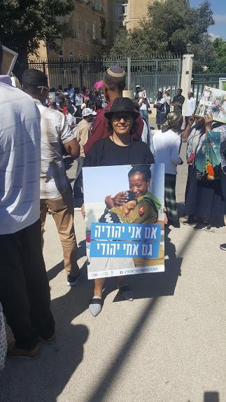 הפגנת יהודי אתיופיה