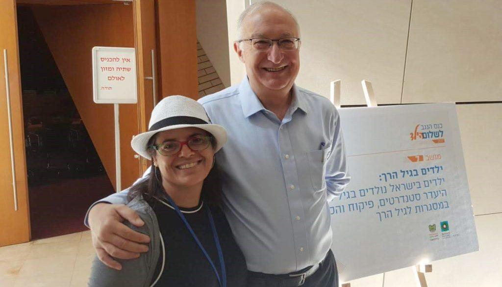 יערה שילה ומנואל טרכטנברג | המועצה לשלום הילד בנגב