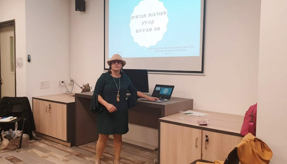 יערה שילה הרצאה בפתח תקווה | נשים דתיות משפיעות